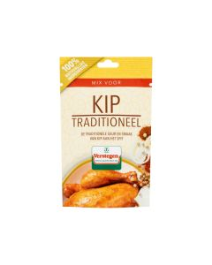Mix voor Kip - Traditioneel 20 gram Verstegen Spices en Sauces